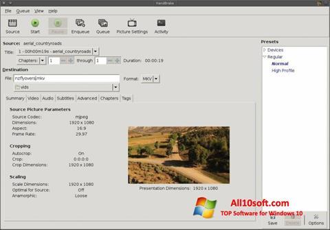 स्क्रीनशॉट HandBrake Windows 10