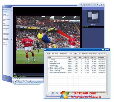 स्क्रीनशॉट SopCast Windows 10