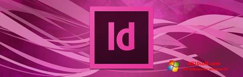 स्क्रीनशॉट Adobe InDesign Windows 10