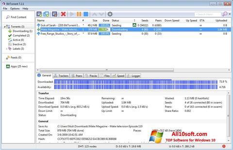 स्क्रीनशॉट BitTorrent Windows 10