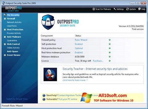 स्क्रीनशॉट Outpost Security Suite PRO Windows 10