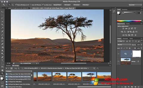 स्क्रीनशॉट Adobe Photoshop Windows 10