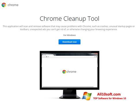 स्क्रीनशॉट Chrome Cleanup Tool Windows 10