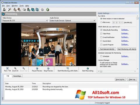 स्क्रीनशॉट WebCam Monitor Windows 10