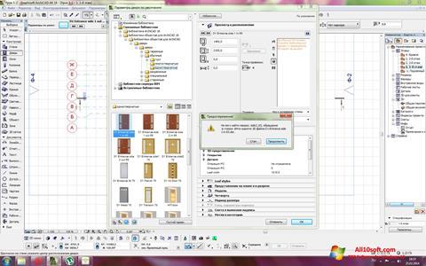 स्क्रीनशॉट ArchiCAD Windows 10