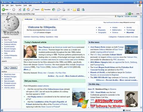 स्क्रीनशॉट Internet Explorer Windows 10