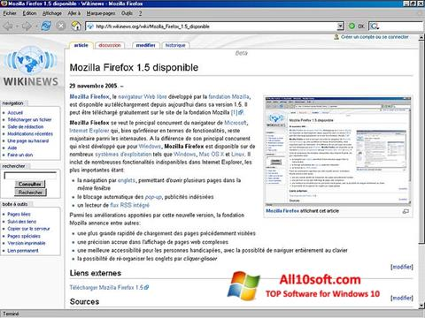 स्क्रीनशॉट Mozilla Firefox Windows 10