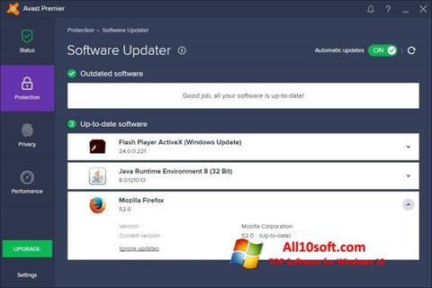 स्क्रीनशॉट Avast Premier Windows 10