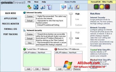 स्क्रीनशॉट Privatefirewall Windows 10