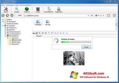 स्क्रीनशॉट RS File Recovery Windows 10