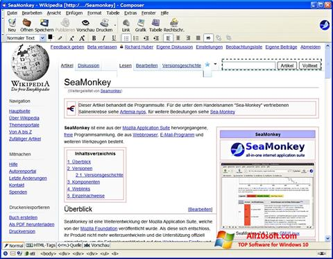स्क्रीनशॉट SeaMonkey Windows 10