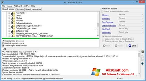 स्क्रीनशॉट AVZ Windows 10