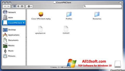 स्क्रीनशॉट Cisco VPN Client Windows 10