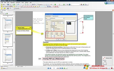 स्क्रीनशॉट PDF-XChange Viewer Windows 10