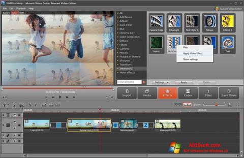 स्क्रीनशॉट Movavi Video Suite Windows 10