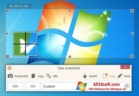 स्क्रीनशॉट ScreenShot Windows 10