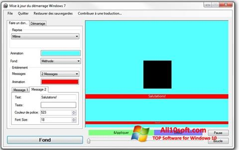 स्क्रीनशॉट Boot Updater Windows 10