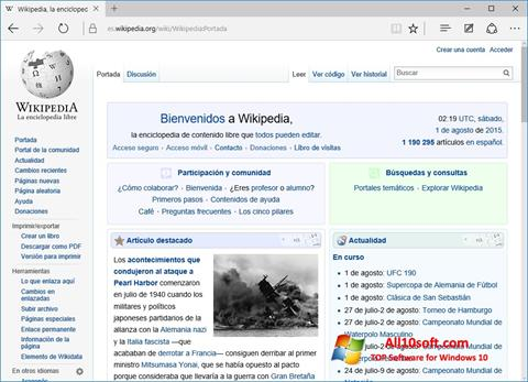 स्क्रीनशॉट Microsoft Edge Windows 10