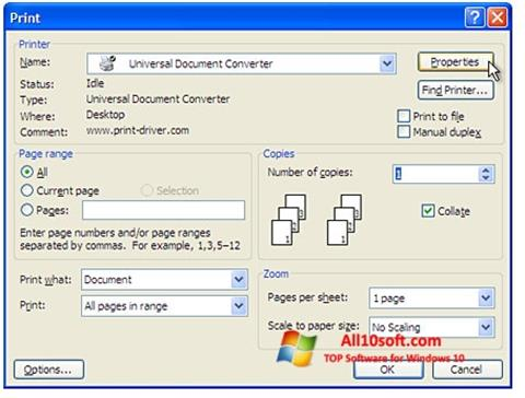 स्क्रीनशॉट Universal Document Converter Windows 10