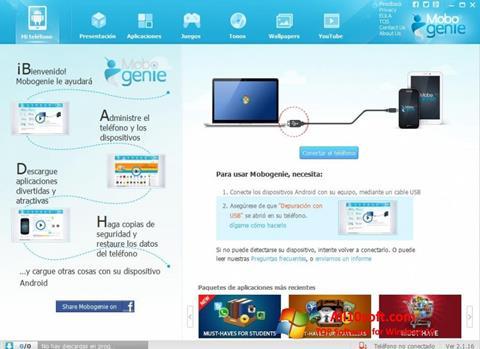 स्क्रीनशॉट Mobogenie Windows 10