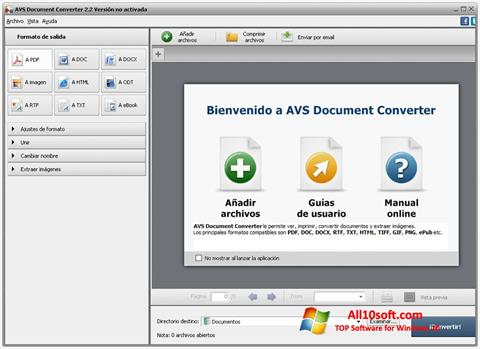 स्क्रीनशॉट AVS Document Converter Windows 10