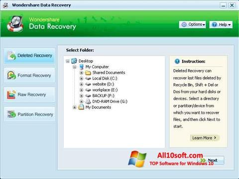 स्क्रीनशॉट Wondershare Data Recovery Windows 10