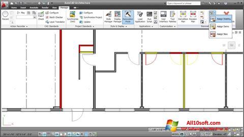 स्क्रीनशॉट AutoCAD Architecture Windows 10