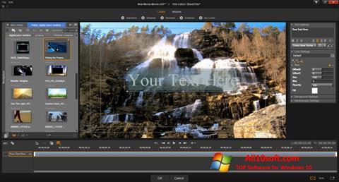 स्क्रीनशॉट Pinnacle Studio Windows 10
