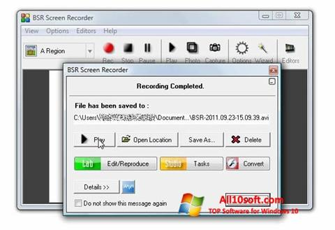स्क्रीनशॉट BSR Screen Recorder Windows 10