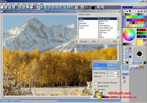 स्क्रीनशॉट Pixia Windows 10