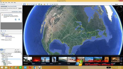 स्क्रीनशॉट Google Earth Pro Windows 10