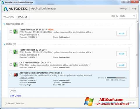 स्क्रीनशॉट Autodesk Application Manager Windows 10