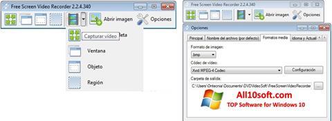 स्क्रीनशॉट Free Screen Video Recorder Windows 10