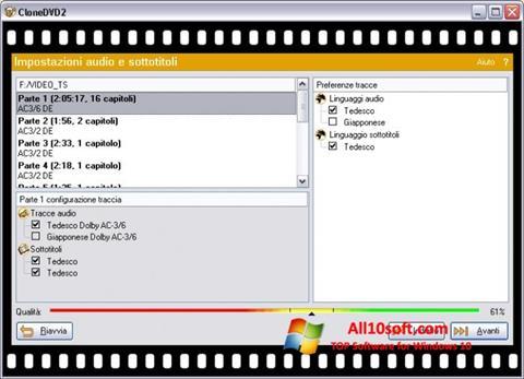 स्क्रीनशॉट CloneDVD Windows 10