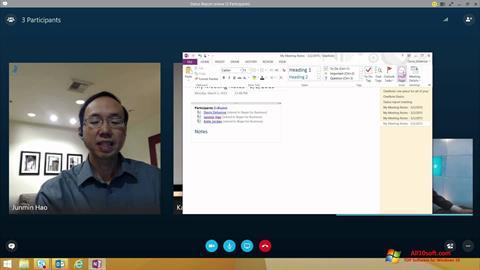 स्क्रीनशॉट Skype for Business Windows 10