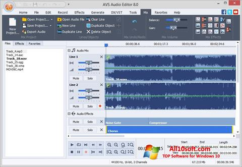 स्क्रीनशॉट AVS Audio Editor Windows 10