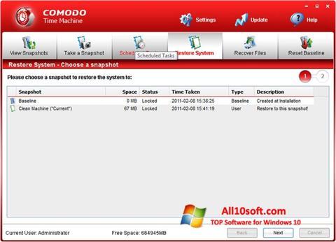 स्क्रीनशॉट Comodo Time Machine Windows 10