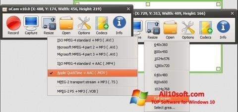 स्क्रीनशॉट oCam Screen Recorder Windows 10