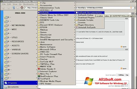 स्क्रीनशॉट AviSynth Windows 10