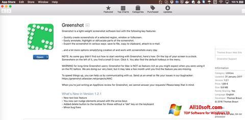 स्क्रीनशॉट Greenshot Windows 10