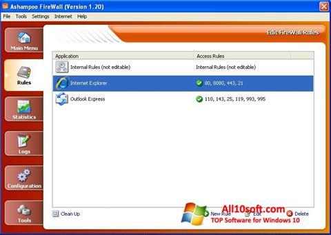 स्क्रीनशॉट Ashampoo Firewall Windows 10