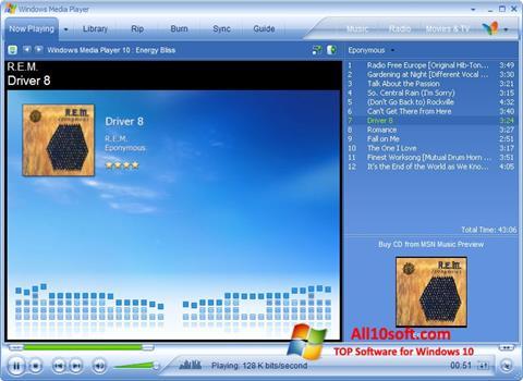 स्क्रीनशॉट Media Player Windows 10