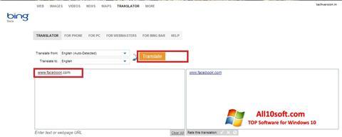 स्क्रीनशॉट Bing Translator Windows 10