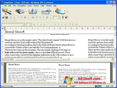 स्क्रीनशॉट CuneiForm Windows 10