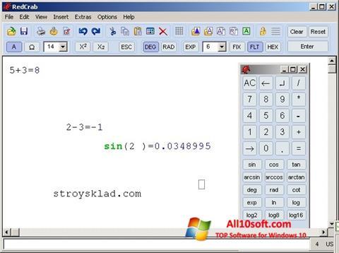 स्क्रीनशॉट RedCrab Calculator Windows 10