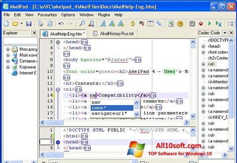 स्क्रीनशॉट AkelPad Windows 10