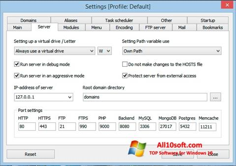स्क्रीनशॉट Open Server Windows 10