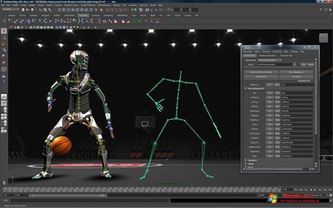 स्क्रीनशॉट Autodesk Maya Windows 10