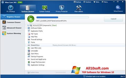 स्क्रीनशॉट Wise Care 365 Windows 10
