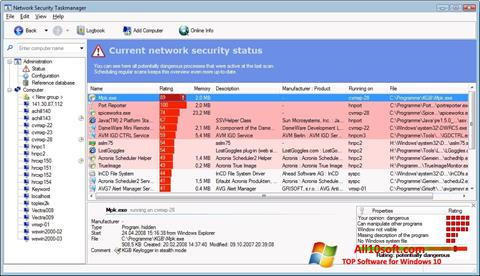स्क्रीनशॉट Security Task Manager Windows 10